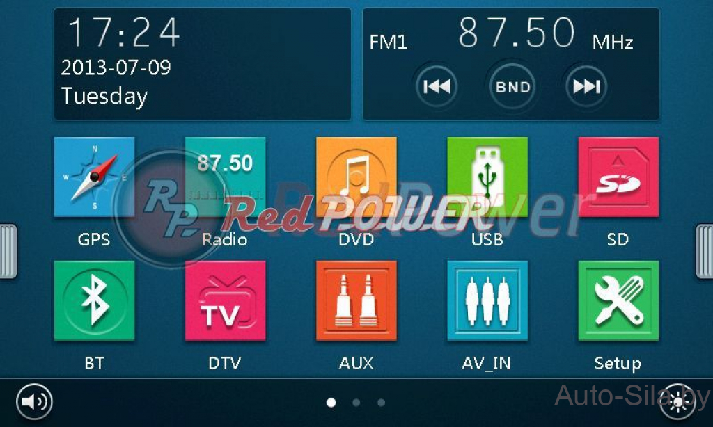 RedPower 12227 - Suzuki Swift (-2013)