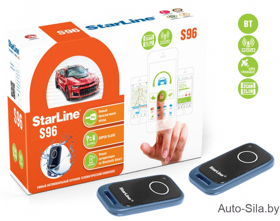 Starline S96 BT 2CAN+2LIN GSM + GPS